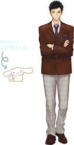 Minamoto Seiichirou