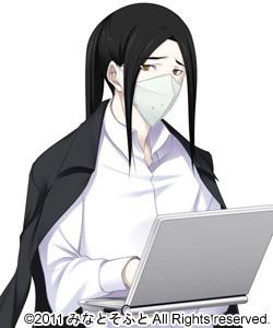 Oomura Yoshitsugu