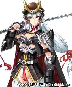 Schwertleite