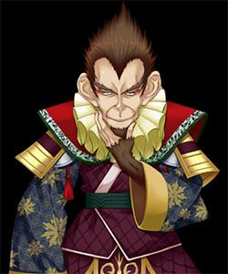Hashiba Hideyoshi
