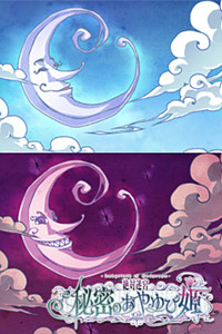 Bright Moon / Dark Night Moon