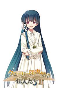 Yukiha