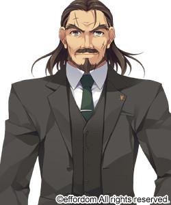 Nagumo Muneyoshi