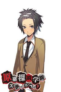 Haruno Kyou