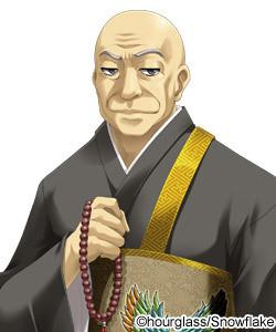 Odawara Gudou