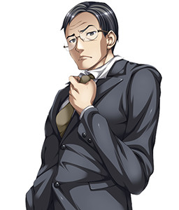 Mitsugi Etsuji
