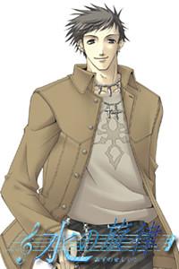 Katase Tetsuo