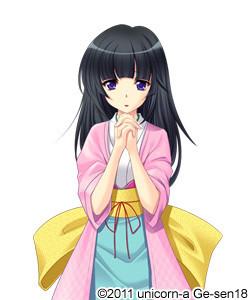 Hironaka Takakane