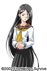 Akizuki Yoriko