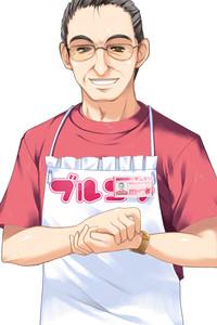 Manager Nakano