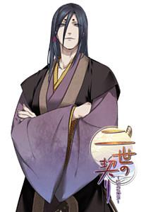 Senryou
