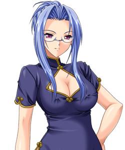 Kishima Seika