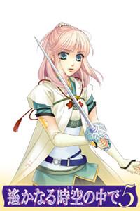 Hasumi Yuki