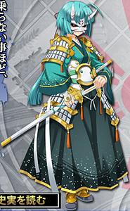 Nabeshima Naoshige