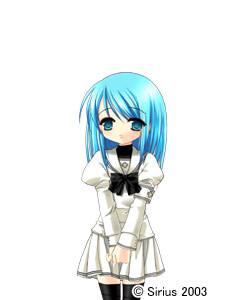 Andou Yukine