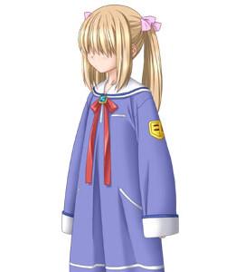 Akashina Eri