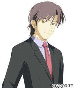 Mishima Taiga