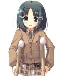 Inoue Suika