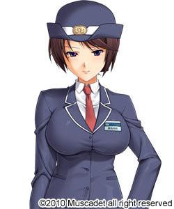 Kirishima Misuzu
