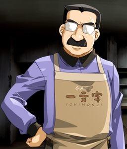 Ichimonji Hajime