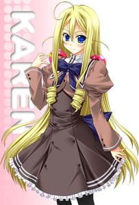 Ayanokouji Karen