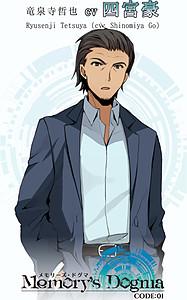 Ryusenji Tetsuya