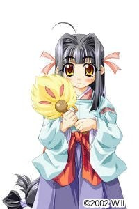 Ozuru Hane