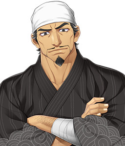 Goutokuji Isao