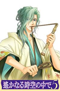 Fukuchi Ouchi