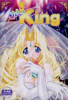 Mei King