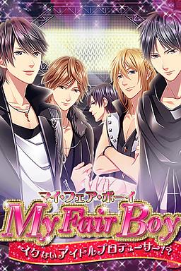 My Fair Boy: Ikenai Idol Producer
