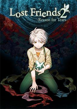 Lost Friends 2 -Reason for Tears-