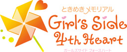 Tokimeki Memorial Girl's Side: 4th Heart
