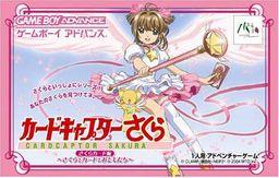 Cardcaptor Sakura: Sakura Card Hen ~Sakura to Card to O-Tomodachi~