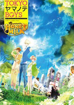 Tokyo Yamanote Boys Honey Milk Disc