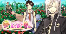 Shiki to Ecchi na Kamikakushi