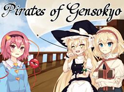 Pirates Of Gensokyo