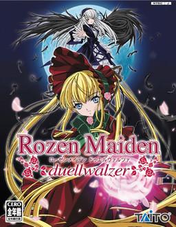 Rozen Maiden: Duellwalzer