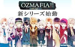 Ozmafia!! 0 -RefleXion-
