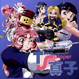 Time Stripper Mako-chan
