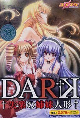 Dark: Shitsuraku no Shimai Ningyou