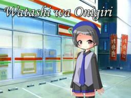 Watashi wa Onigiri