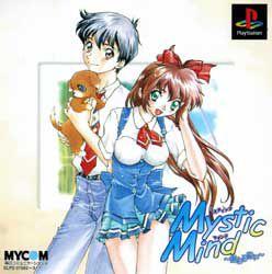 Mystic Mind ~Yureru Omoi~