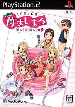 Ichigo Marshmallow