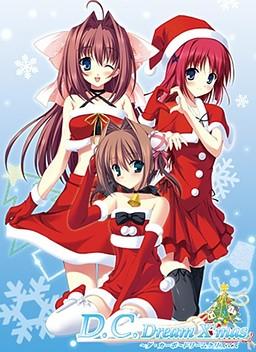 D.C. Dream X'mas ~Da Capo~ Dream Christmas