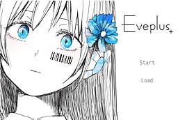 Eveplus