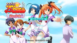Kaitou Tenshi Twin Angel ~Maboroshi no Shoujo~