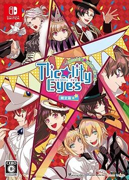 Tlicolity Eyes