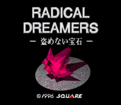Radical Dreamers: Nusumenai Houseki