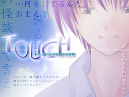 ToucH Mou Ichido Kono te ga Fureru Sekai